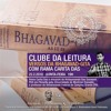 Clube da Leitura - Bhagavad Gita Cap6 | Rama Carita Das - 22.2.2018