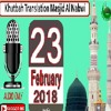 Juma Khutbah Translation Masjid Al Nabwi Urdu Hindi 16 February 2018