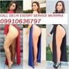 Call Girls In Green Park +919910636797 In Call Service Locanto In Deting Escorts New Delhi New Delhi