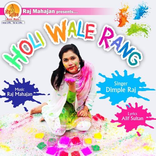 Holi Wale Rang