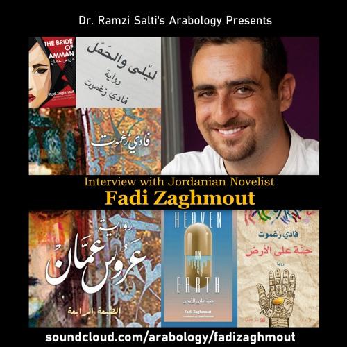 Interview with Jordanian Novelist Fadi Zaghmout (February 2018)