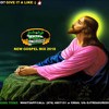 Download DJ Treasure Di Mixtape Boss  - New Gospel Vol. 1 Mp3