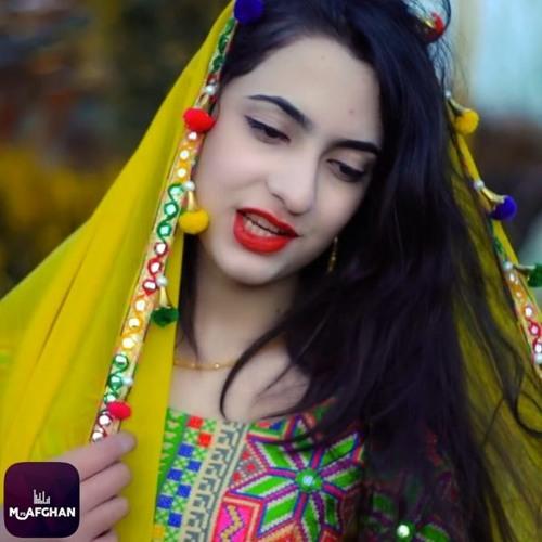 Setara Drokhshan - Bache Shahri New Afghan Song 2018 | Mp3Afghan by