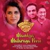 Manikya Malaraya Poovi Cover