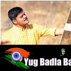 Yug Badla Badla Hindustan   aSr musik   ft. Neeraj