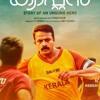Paalthira Paadum Lyric Video Shreya Ghoshal Gopi Sundar Captain Movie Jayasurya 8T VVFAA8GM