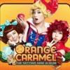 ORANGE CARAMEL - Aing