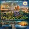 VRNDAVANA MADHURI - S-04-krishna-naam-ke-hire-moti