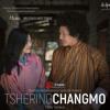 Tshering Changmo - Misty Terrace