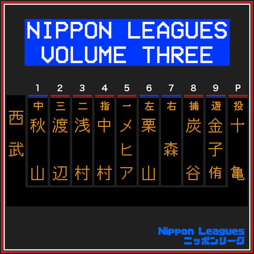 Mix of the Week #209: Nippon Leagues Vol 3