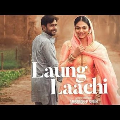 Laung Laachi Remix Bass Boosted Mannat Noor Ammy Virk By Shubham
