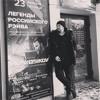 VAN NOSIKOV (SPB) Live @ CHILLIM Club (Kirov) Part 2
