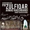 Molna Peer Zulfiqar Ahmad Naqshbandi Sahab