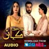 Teri Meri Kahani OST - HUM TV - PAKISTANI - ClickMaza.com