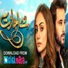 De Ijazat OST  - PAKISTANI - ClickMaza.com