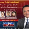 Off The Record  26th February 2018
