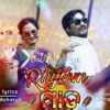 Rythm Maada- South Music- Odia Song
