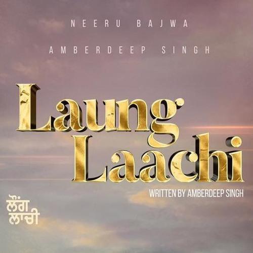 Laung Laachi_DjNickpreet