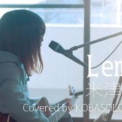 【女性が歌う】Lemon米津玄師(Full Covered By コバソロ  春茶) (1)