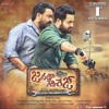 Gamified Loyality Contest Film For PYCKER Janatha Garage