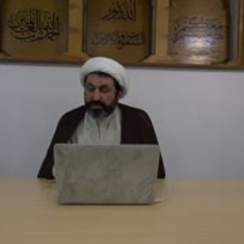 Ijtihad & Taqlid,  by Sheikh Dr Shomali, 2018
