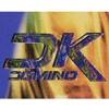 DK Domino - готов (original intro mix)