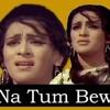 Na Tum Bewafa Ho Na.. By (Sunnyj) what an incredible voice