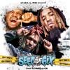SEED OF 6ix Get Buck DIRTY Feat DJ Paul Three 6 Mafia