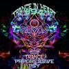 TRANCE IN HEART #94 ProgressivePsy-Trance