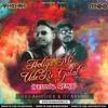 Holiya Me Ude Re Gulal - Festival Remix