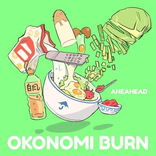 Sampled Okonomiyaki