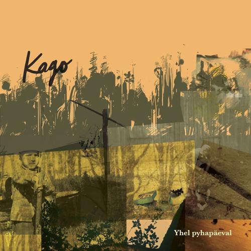 Kago - Tänavalatern