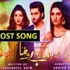 Complete OST Dhuhayain Aima Baig | Agha Ali