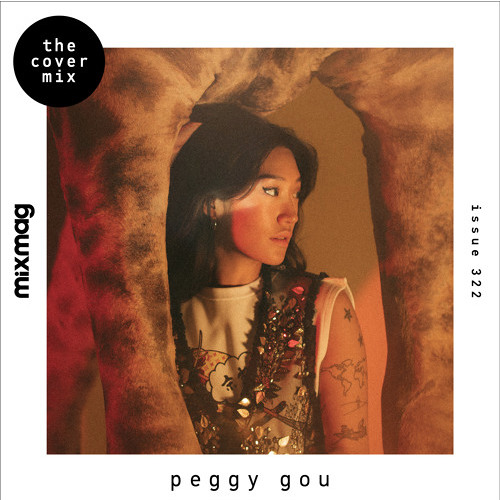 The Cover Mix: Peggy Gou