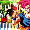 Dragon Ball Super OST - Fierce Battle against a Mighty Foe (All-Out-Battle!) [Piano Version]