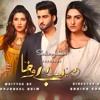 Mere Bewafa OST Dhuhaiyan - Agha Ali and Aima Baig