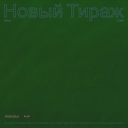NEW TIER EP [TRE CAPITAL + HAZEBANGA]