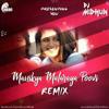 Oru Adaar Love-Manikya Malaraya Poovi DJ MiDhuN Remix | Malayalam remix | Malayalam latest songs