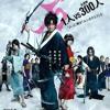 "Toho Yaro #21, ""Blade of the Immortal"""