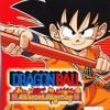 Dragon Ball Advanced Adventure - Main Menu