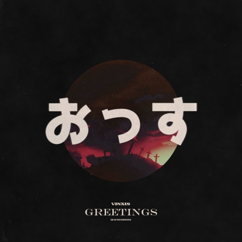 Greetings (Extended Mix)