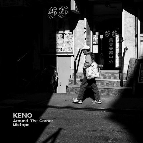 The best of Keno