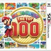Challenge! Mario Party 8   Mario Party  The Top 100 Music Extended