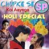 Chupke Se Koi Aayega Remix Dj Suraj Sp Mixing