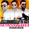 Ghumalya talvaari new (ch shivaji maharaj songs )2018