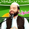 Ek Buzurg ka Anokha Waqia ! Prof Shabbir Qamar Bukhari 2018 - Islamic Bayan - Emotional Video