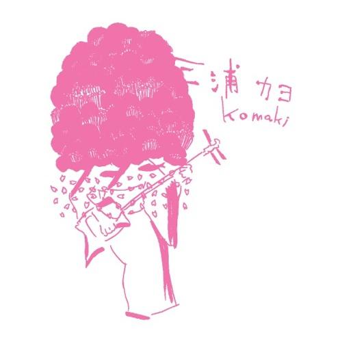 hataori no ute / kayo miura (gtb-003)