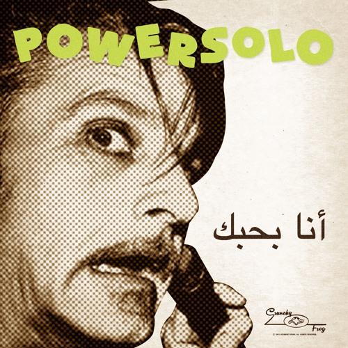 PowerSolo - Ana Bhebak
