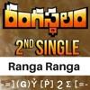 Ranga Ranga Rangasthalaana - Rangasthalam Songs - Ram Charan, Devi Sri Prasad [Vote]