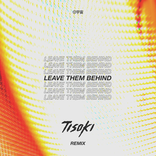 Oliverse - Leave Them Behind (Tisoki Remix)